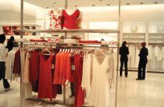 Создание бизнес-плана. Часть 2. Начинаем составлять бизнес-план на примере магазина одежды