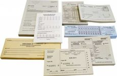 Бланки строгой отчетности (БСО)